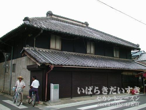 高久家(登録有形文化財)<br>真壁の町並みの中では、多くの建物が「登録有形文化財」に登録されています。