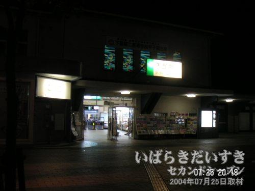 水戸線 下館駅<br > 関東鉄道常総線の終着駅でもあります。常総線で取手に行く選択肢もあります。