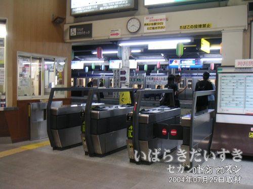 Suicaに対応している下館駅<br>水戸線は全駅Suicaに対応しているようです。