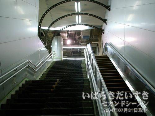 再び、改札階にもどる<br>階段を上り、ホーム階から改札階に戻ります。