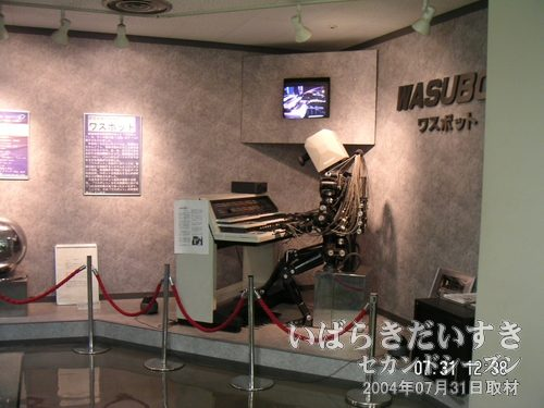 ワスボット(WASBOT)君<br>科学万博を強烈に思い出させてくれる、自動演奏ロボット。現在は動きません。