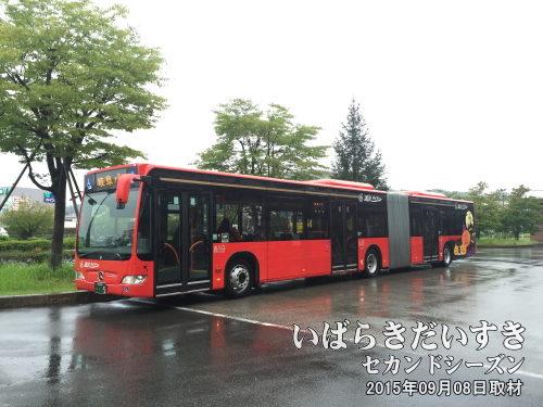 岐阜大学_連節バス<br>岐阜駅と岐阜大学付属病院をつなぐ、連節バス。