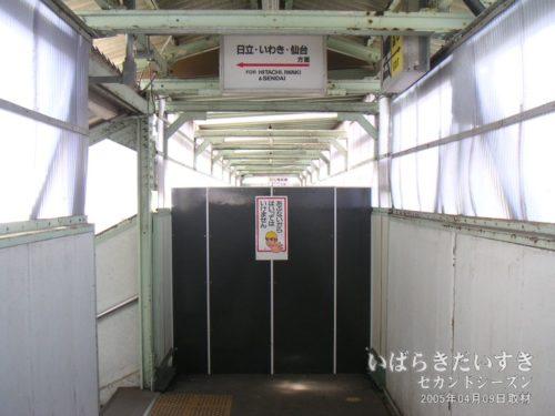【 日立電鉄線のホームに向かう通路 】<br>日立電鉄線ホーム側への通路はベニヤ板で封鎖され、通ることができません。