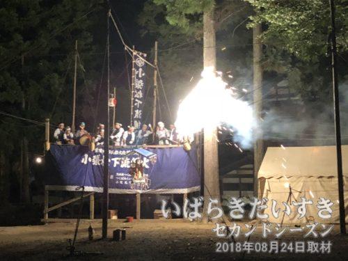 第二幕 大利根川の舟遊山(おおとねがわのふなゆうさん)