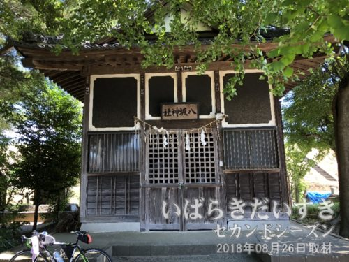 同じ境内に、八坂神社もある。