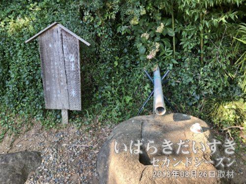 西矢田川沿いに「弘法の硯水」。
