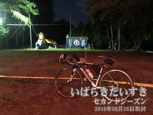自転車を回収。祭りのあと。