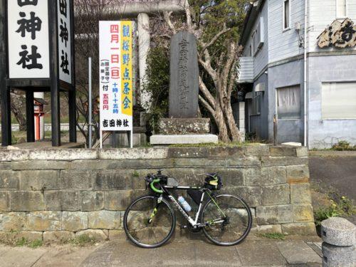 茨城百景_吉田神社の見晴台