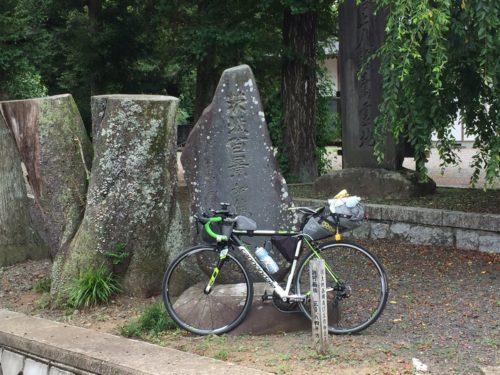 茨城百景_如信上人の墓