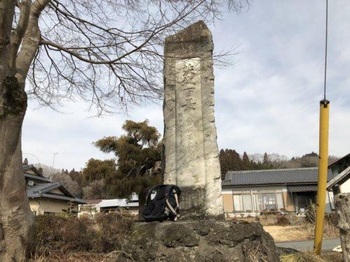 茨城百景_袋田温泉と四度滝