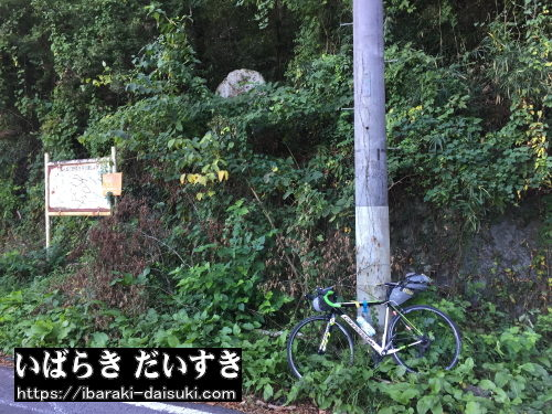 茨城百景_御前山