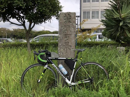 茨城百景_鹿島砂丘と神の池