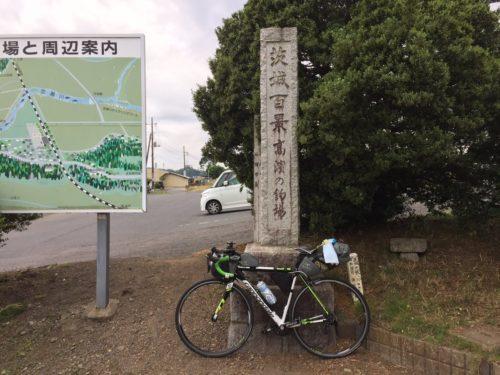 茨城百景_高浜の釣り場