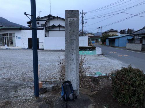 茨城百景_筑波山