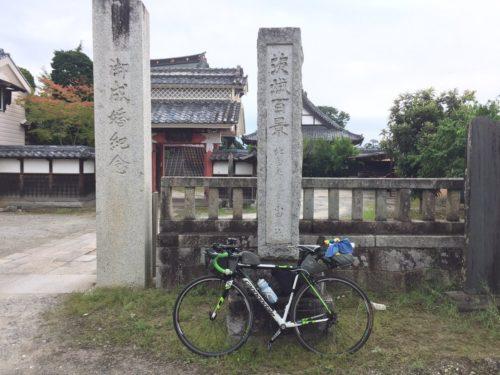 茨城百景_北条泉の観音と小田城址