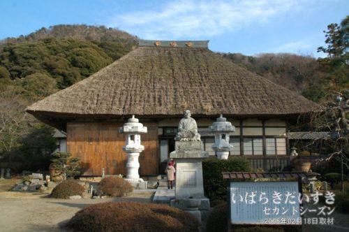 伝正寺 本堂(曹洞宗 天目山)