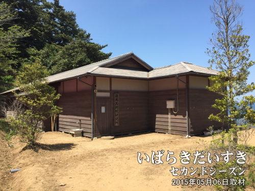 日本美術院研究所(再現)<br>五浦岬公園敷地内に、映画ロケセットにて再現させました。