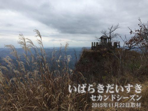 茨城百景 男体山(標高653m)