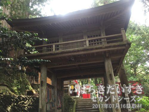 鷲子山上神社 山門
