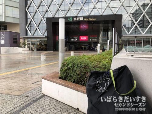 JR水戸駅 南口 ペデストリアンデッキ 〔茨城県水戸市〕