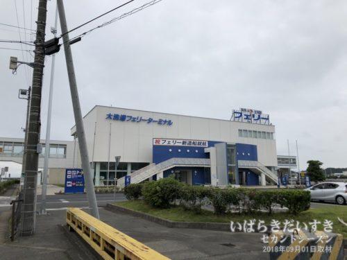大洗フェリーターミナル。北海道への玄関口。