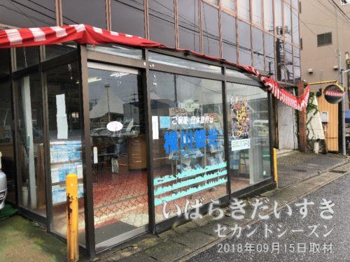 いつも気になる、横川観光さん。