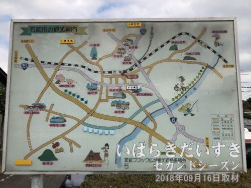 石岡市の観光案内<br>常磐線 石岡駅前に掲げられる「石岡市の観光案内」MAP。