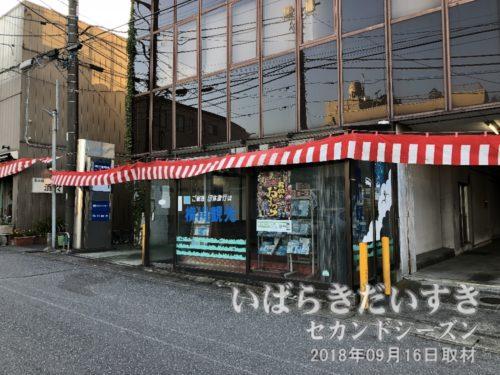 金丸通りの横川観光。色飛びパンフが気になる。