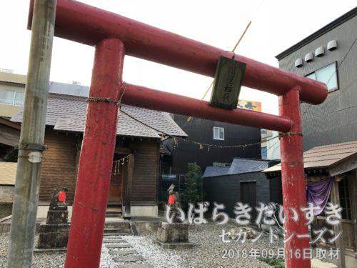 横川観光裏に、開運稲荷神社。