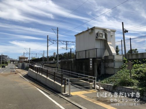 偕楽園臨時駅前からバスで水戸駅まで移動。