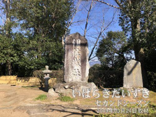 「伊佐城址」の碑