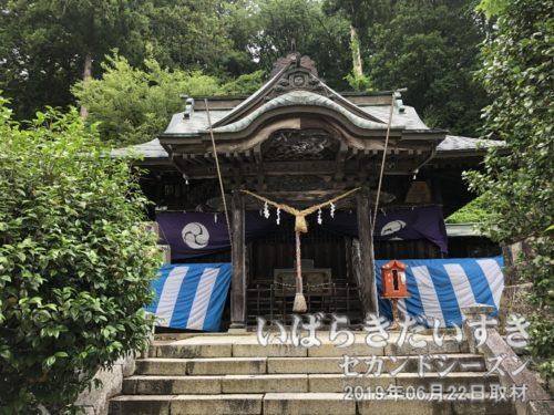 茨城百景 包括風景 十二所神社