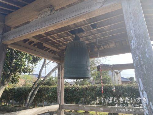 茨城百景 包括風景 般若寺の梵鐘