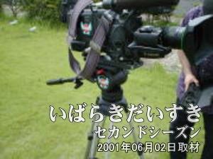 【TVカメラ@J-COM】<br>うーん、本格的です。