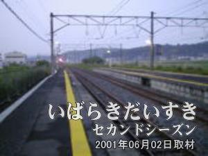 【福原駅ホームで水戸駅方面を眺める】