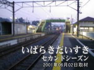 【小山駅方面を眺める】