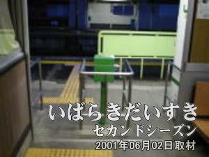 【自動ではない改札】<br>Suicaにも対応していない改札です。緑色の箱は、きっぷ回収箱です。