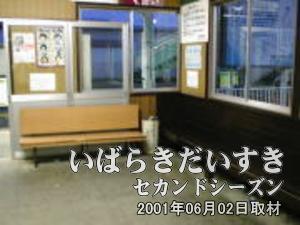 【待合室】<br>横長のベンチが、地方路線でかっこいい。落ち着きますね~。