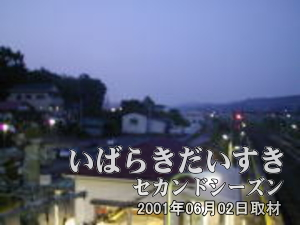 【高架橋から撮影 その2】<br>左手には民家も見えます。辺りは騒がしくありません。