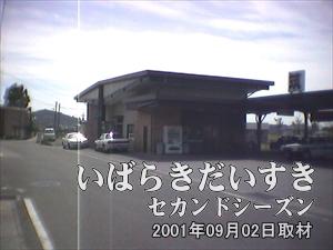 【筑波鉄道 筑波駅 駅舎】<br>現在は関東鉄道のバス営業所として利用しているようです。