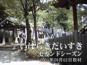 【筑波山神社入り口】<br>観光客はまばらですが、筑波山神社はここから始まります。