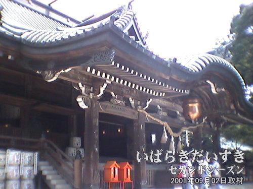 【筑波山神社 拝殿】<br>立派な神社。この神社のどこかに、科学万博のグッズを収納しているらしいのですが・・・。