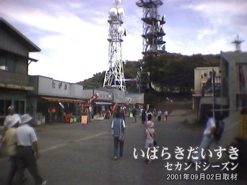 【筑波山頂駅から女体山方面を眺める】<br>こうして見ると、観光客はかなりいるように感じられます。