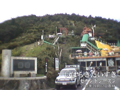【つつじヶ丘駅から筑波山 女体山頂上を眺める】<br>写真では分かりにくいですが、科学万博の看板が見えます。