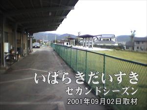 【筑波鉄道 筑波駅の改札口跡】<br>かつて筑波鉄道があったころ、ここに改札口がありました。