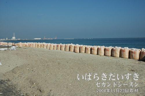 阿字ヶ浦海岸<br>海岸の砂が補充されます。