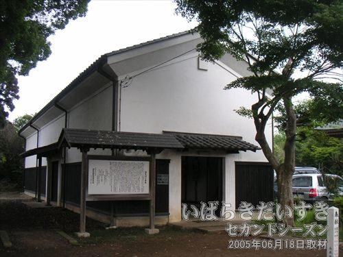 回転館_常磐共有墓地<br>天狗党の一団が最後を迎えた建物。建物内には当時の烈士の絶筆が残されています。