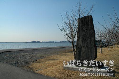 茨城百景 桃浦の碑<br>鹿島鉄道鉾田線 旧桃浦駅から歩いて2,3分。遠く筑波山を眺めるように、碑が建立します。