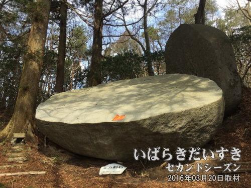 太刀割石(たちわれいし)<br>源義家が奥州征伐の際、夢の中で黒坂命から剣を授かる。目が覚め、その剣で巨岩にひと振りすると、その巨岩は真っ二つになった。その伝説の石。