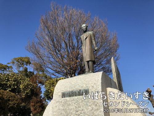 色川三郎兵衛の像<br>土浦港に建てられた色川三郎兵衛の像。